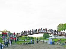 Commémoration des Jeux olympiques de 1976 au Parc équestre olympique